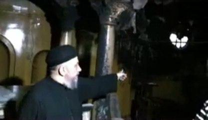 Etat des lieux par Abouna Thomas de l'église St. Georges incendié à Assiut