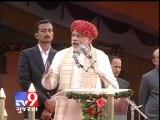 Tv9 Gujarat - Narendra Modi slams UPA Government over LoC security