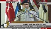 Egypte : calme précaire au Caire