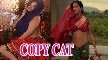 Poonam Pandey Again A 'COPYCAT' - Zeenat Aman From Satyam Shivam Sundaram