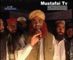 Mustafai Relief Activities for Earthquake 2005 in Pakistan / Al Mustafa Welfare  ( Allama Syed Riaz Husain Shah ( Mustafai Tv )