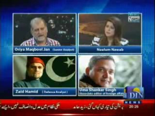 News Night With Neelum Nawab - 16th August 2013