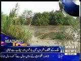 Waqtnews Headlines 05:00 PM 17 August 2013