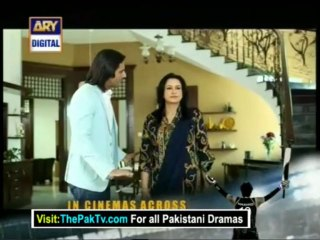 Shab e Arzoo Ka Aalam - Episode 17 - August 17, 2013