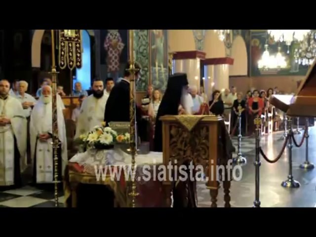 www.siatista.info - Σιάτιστα 17.08.13 - Υποδοχή της τιμίας κάρας του Αγίου Παρθενίου