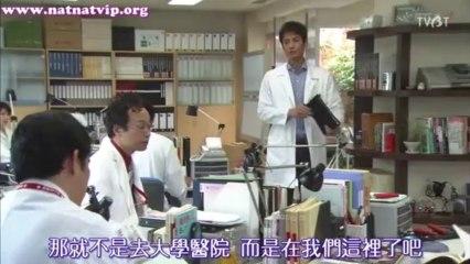 最強的名醫3 第6集(上) DOCTORS 3 Ep6-1