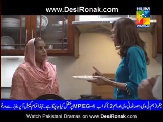 Rishtay Kuch Adhoray Se - Episode 1 - August 18, 2013 - Part 1