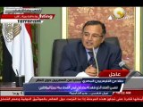 Egyptian Foreign Minister Nabil Fahmy Presser about the Egyptian Crisis - Aug 18, 2013