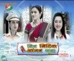 Bin Bitiya Aangan Suna 19th August 2013 Video Watch Online pt2.