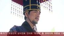 Büyük Kral Sejong 40.Bölüm İzle « AsyaFanatikleri.com, Asya Dizi İzle , Asian Drama , Kore Dizi