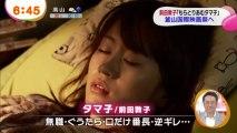 Maeda Atsuko - Moratoriamu Tamako