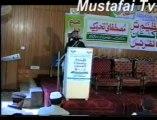 Azim Tar Pakistan Convention 23th March 2005 Rawalpindi Mustafai Tehrik ( Hafiz Abdul Wahid ) Mustafai Tv