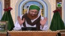Muhabbat e Ilahi Ep 09 - Huzoor Ki Farman Bardari Muhabbat e Ilahi Hasil Karne Ka Zariya Hai