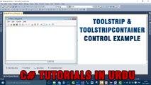 Part 9 - Create notepad using C# In Urdu (Toolstrip & toolstripcontrainer example)