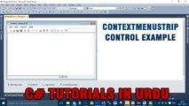 Part 11 - Create notepad using C# In Urdu (ContextMenuStrip Example)
