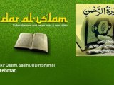 Qari Shakir Qasmi, Salim Ud Din Shamsi - Surah rehman