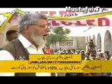 Mustafai Razakar Activities Documentary Video ( Al Mustafa Welfare society ) www.almustafa.org ( Mustafai Tv )