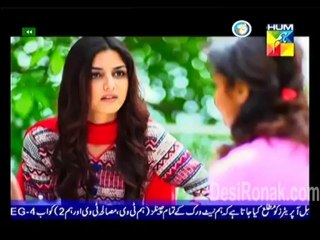 Khoya Khoya Chand - Episode 2 - August 22, 2013 - Part 2