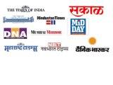 Tender notice ads in newspaper | Tender notice advertisements | tender notice ad rates | Tender Notice in Times of india