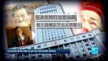 SUR LE NET - Le procès de Bo Xilai vu par les internautes chinois