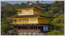 "The ""Golden Pavilion"" Kinkaku-ji (金閣寺) in Kyoto!"