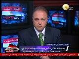 مدير أمن الإسكندرية: هناك استعدادات وخدمات أمنية مكثفة لتأمين احتفاليات عيد الفطر