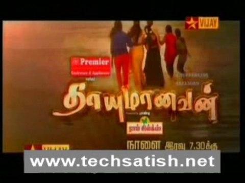 Thayumanavan - 26.08.2013 to 30.08.2013 Promo _ This Week Tv