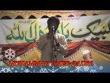 tarap raha hu madiney ki hazri ke liye by MUHAMMAD UMER QADRI