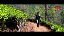 Ee Manase Telugu Movie Trailer    Krishan Prasad    Deepika Das