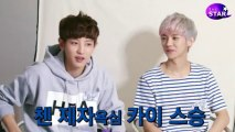 130830 The Star Interview - EXO (Chen,Kai,Kris,Chanyeol,Luhan)