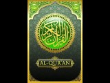 99.Surah Al-Zalzala سورة الزلزلة - listen to the translation of the Holy Quran (English)