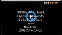 踊る大捜査線 TEH FINAL 映画