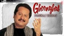 Saat Hi Sur Hai Sargam Mein Ghazal - Pankaj Udhas Ghazals 'Ghoonghat' Album