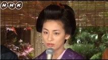 夫婦善哉  NHKドラマ動画 第3話