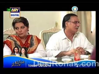 Yeh Shaadi Nahi Ho Sakti - Episode 15 - August 31, 2013 - Part 1