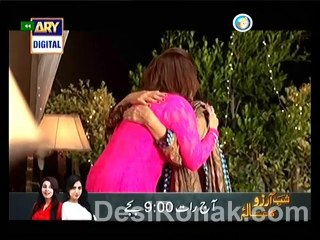 Yeh Shaadi Nahi Ho Sakti - Episode 15 - August 31, 2013 - Part 4