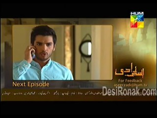 Aseer Zadi - Episode 3 - August 31, 2013 - Part 4