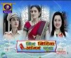 Bin Bitiya Aangan Suna 2nd September 2013 Video Watch Online pt2