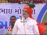 Tv9 Gujarat - Modi attacks failure of UPA to safeguard safety of Indian fishermen