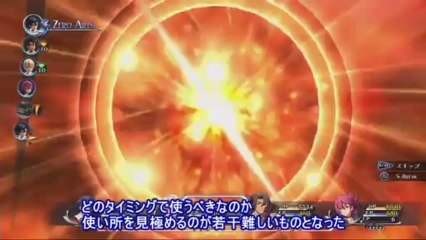 13 Minutes Gameplay Video de The Legend of Heroes Sen no Kiseki