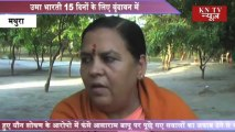 UMA BHARTI ON SPIRITUAL RETREAT FOR 15 DAYS IN VRINDAVAN