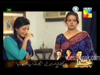 Ishq Hamari Galiyon Mein - Episode 14 - September 3, 2013 - Part 1