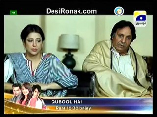 Meri Dulari - Episode 25 - September 4, 2013 - Part 3