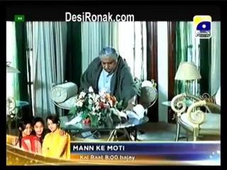 Meri Dulari - Episode 25 - September 4, 2013 - Part 4