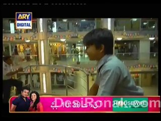 Darmiyan - Episode 4 - September 4, 2013 - Part 3