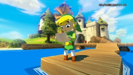 Présentation du jeu de The Legend of Zelda : The Wind Waker
