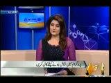 Seedhi Baat _ 4th September 2013 ( 04_09_2013 ) Full Talkshow on Capital Tv Pakistan