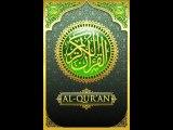96.Surah Al-Alaq سورة العلق - listen to the translation of the Holy Quran (English)