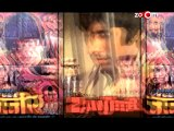 Will remake of Zanjeer Starring Priyanka & Ram Charan justify original Zanjeer ? | Twitter # BTonite