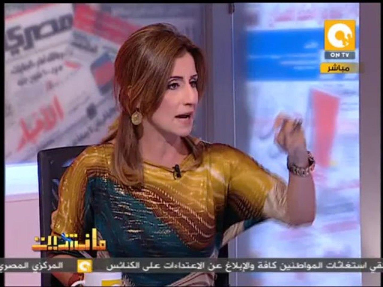 الحرب الأهلية فى لبنان وهل مصر قادمة على هذه الحرب ؟ .. حوار خاص مع الإعلامية ليليان داوود